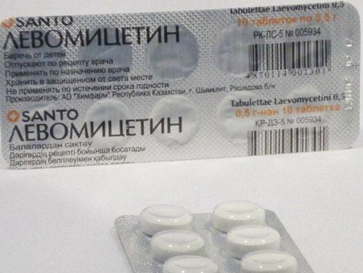 Левомицетин от диареи