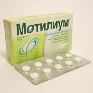Мотилиум в таблетках