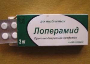 таблетки лопедиум инструкция по применению цена - фото 4