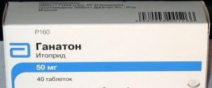 Ганатон Инструкция По Применению Цена В Украине - фото 7
