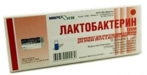 Лактобактерин Инструкция По Применению Для Детей - фото 10