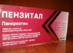 Таблетки Пензитал
