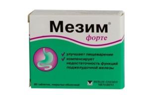Препарат Мезим Форте