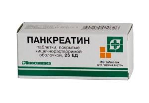 Лекарство Панкреатин