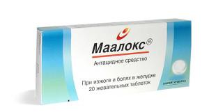 Антацидное средство Маалокс