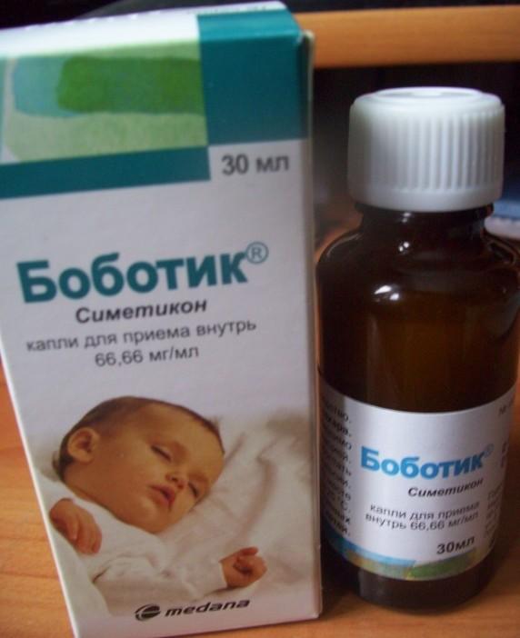 Что лучше приобрести для новорожденного от колик - Эспумизан или Боботик?