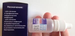 Кому противопоказан препарат Споробактерин?