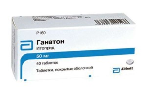 Ганатон Инструкция По Применению Цена В Украине - фото 6