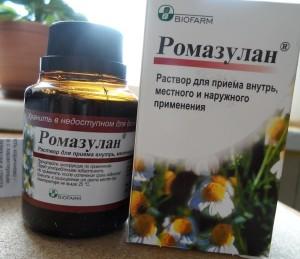 Лекарство Ромазулан