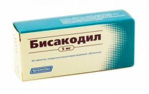 свечи бисакодил инструкция по применению цена украина - фото 9