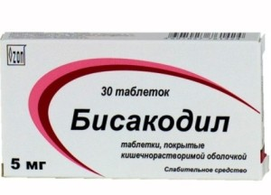 свечи бисакодил инструкция по применению цена украина - фото 10