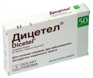 Дицетел для лечения заболеваний ЖКТ