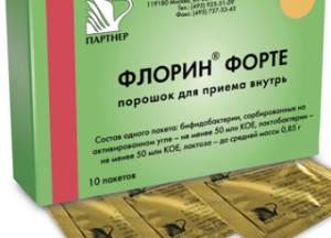 Лактобактерин форте инструкция по применению цена отзывы аналоги