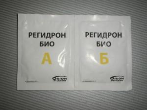 Регидрон Био А и Б