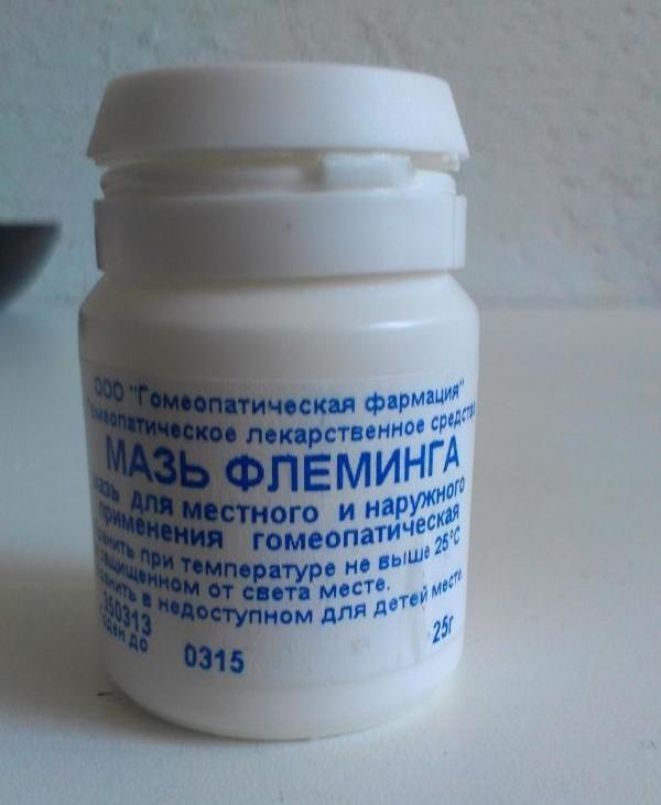 Примерные цены лекарственных средств