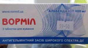 Жевательные таблетки
